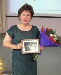 Рожина Елена Георгиевна