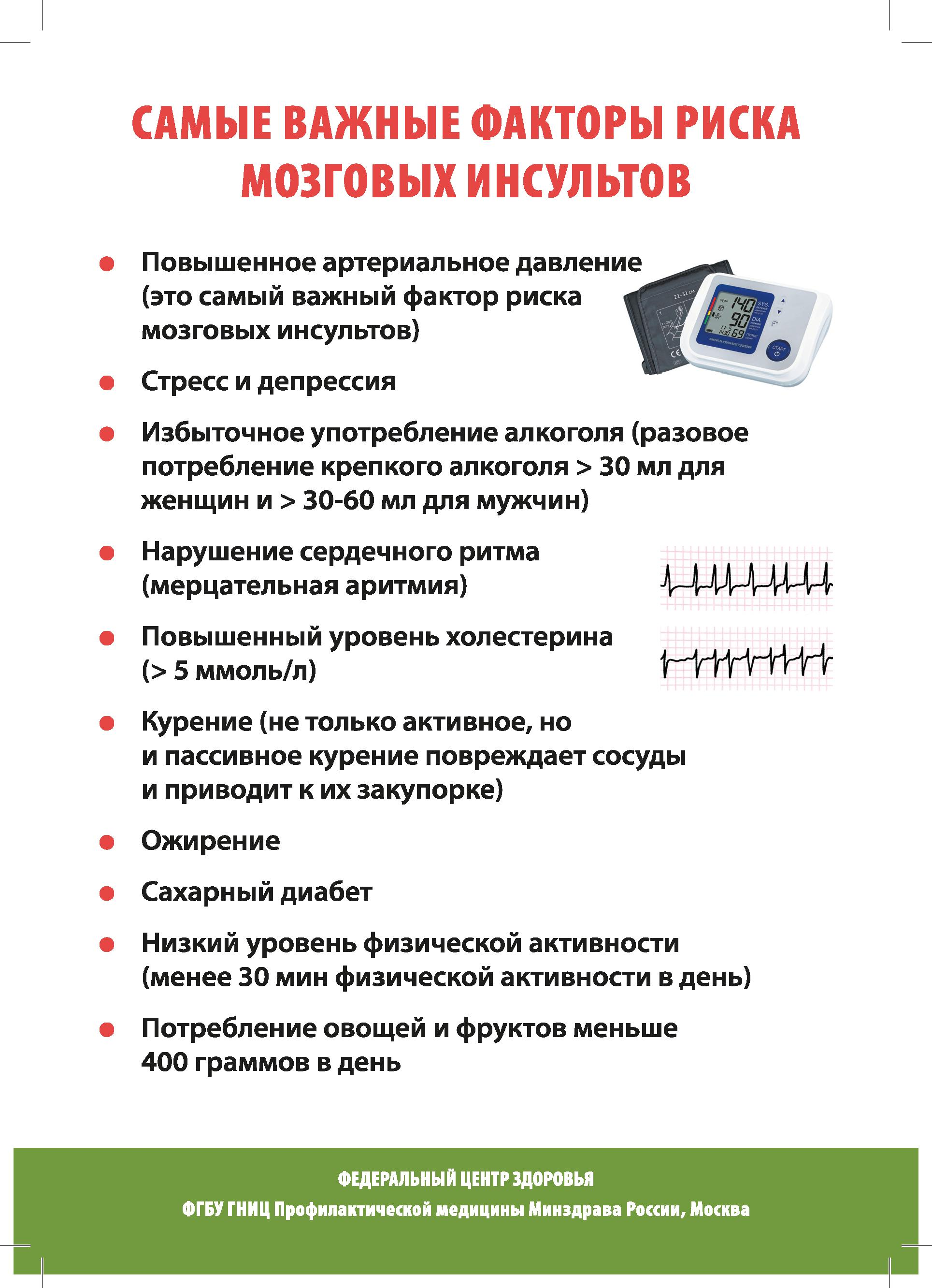 flyer_factors-a5_press - 0002