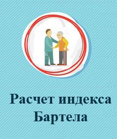 geriatrics2 - 0004 - 0001-1
