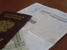 Об изменении наименования страховой медицинской организации ООО «Росгосстрах-Медицина»