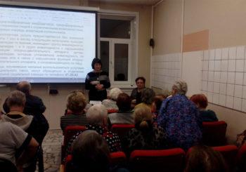 Специалисты Архангельского комплексного центра социального обслуживания в гостях у ветеранов госпиталя