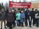 Работники ГБУЗ АО «ГВВ» приняли участие в праздновании Дня воссоединения Крыма с Россией