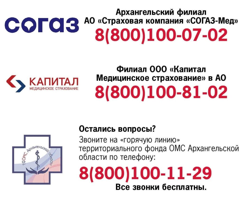 contact-oms-insurance