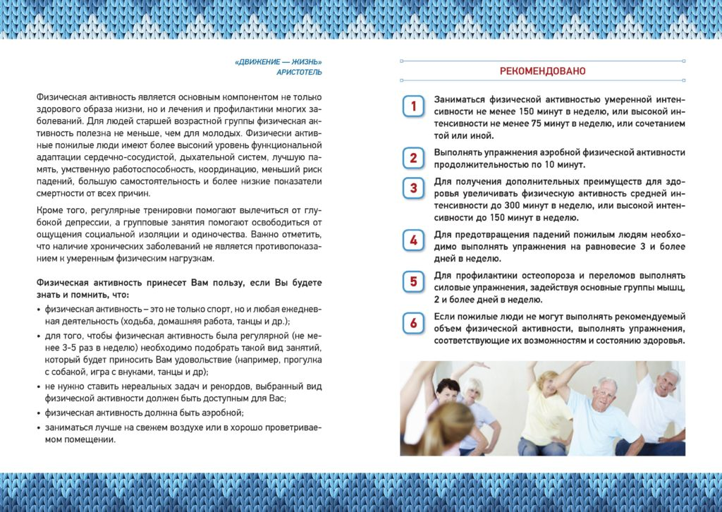 geriatrics1 - 0002