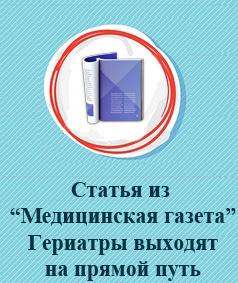 magazine_post