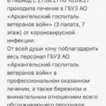 blagodarnost_minina-1